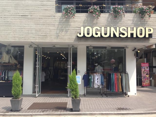 hongdae shopping menswear jogunshop
